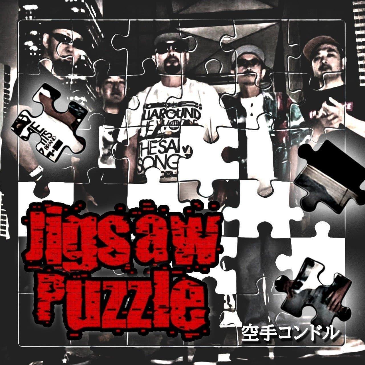 [MV] Jigsaw Puzzle